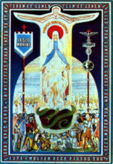 tessera-official-prayer-of-the-legion-of-mary.jpg