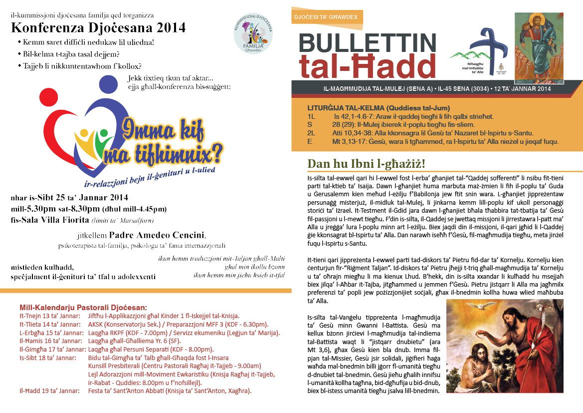 bullettin-2014-jan12.jpg