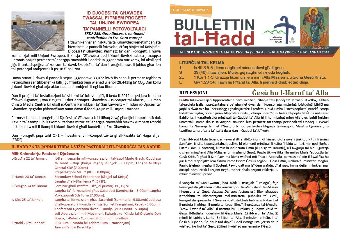 bullettin-2014-jan19.jpg
