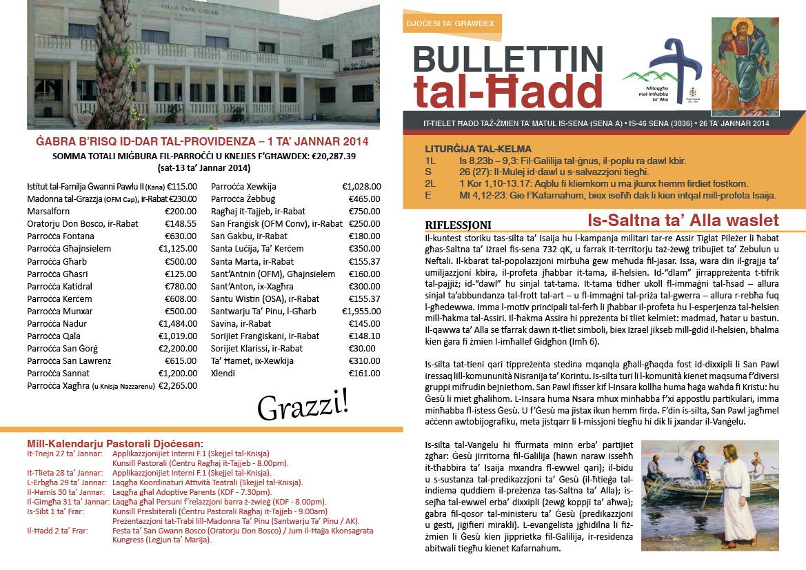 bullettin-2014-jan26.jpg