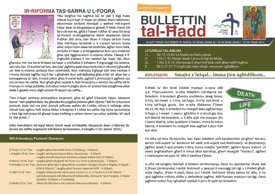 bullettin-2014frar16.jpg