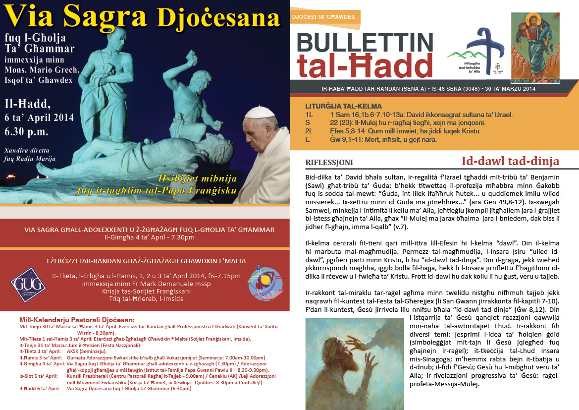 bullettin-2014-marzu-30.jpg