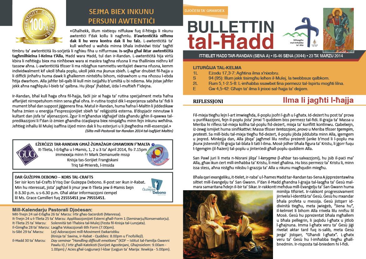 bullettin-2014-marzu23.jpg