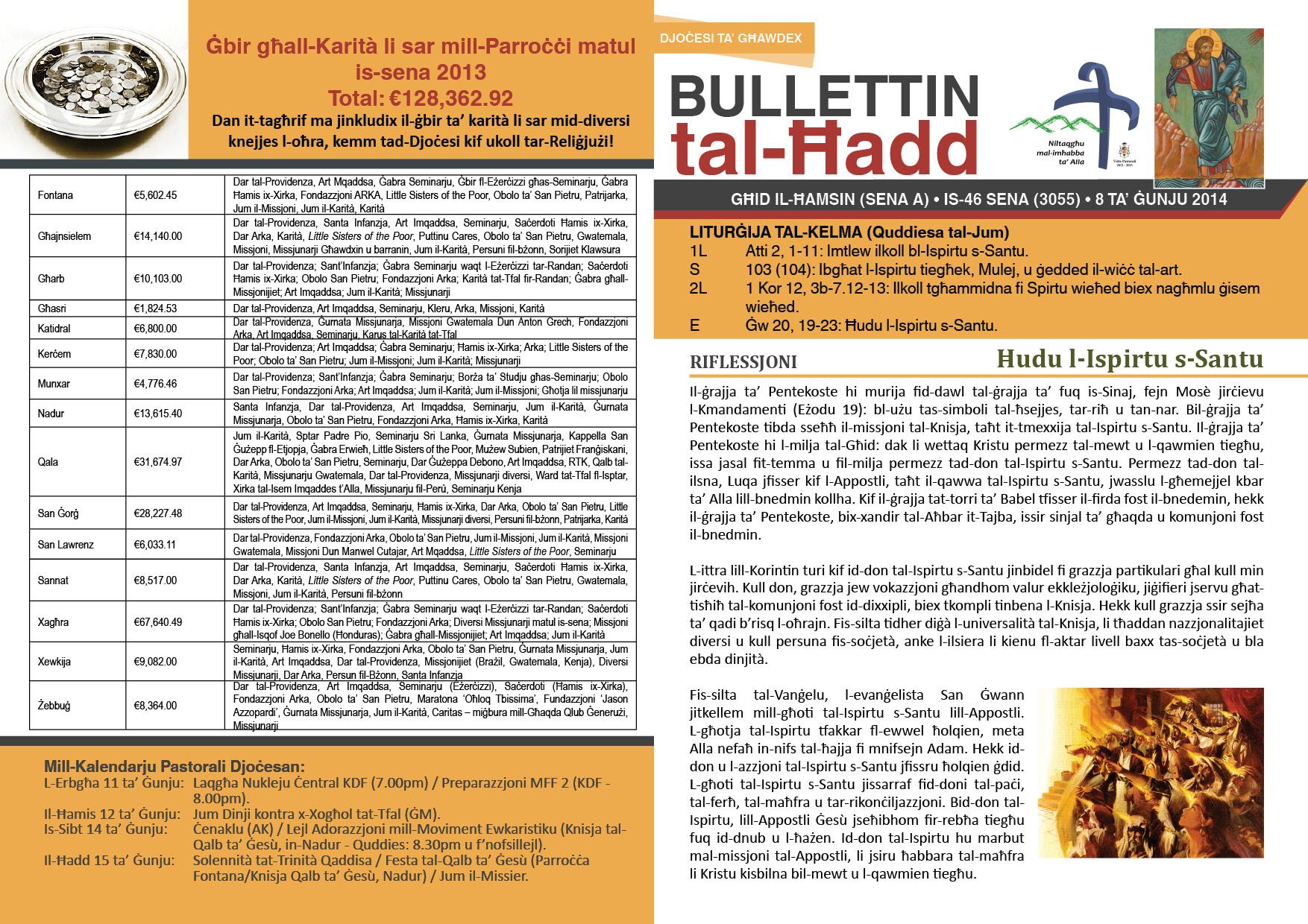 bullettin-2014-gunju-08.jpg