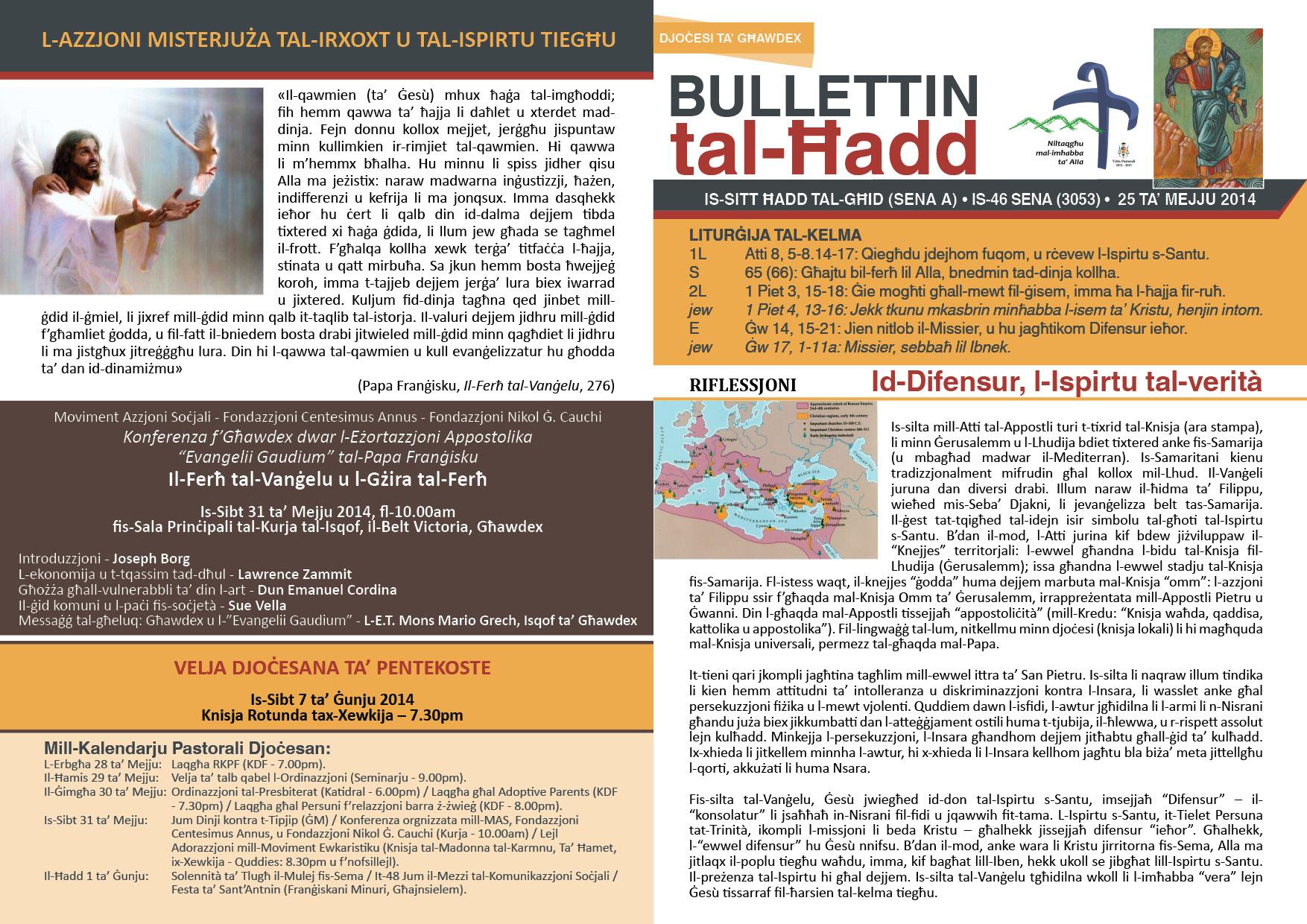 bullettin-2014-mejju-25.jpg