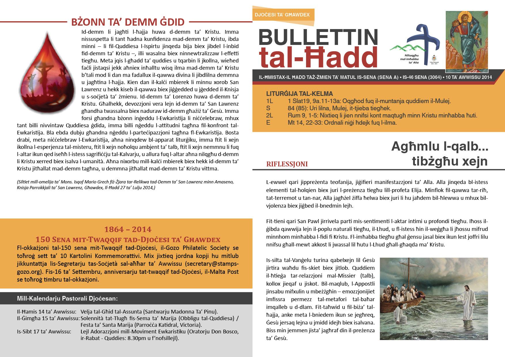 bullettin-2014-awwissu-10.jpg