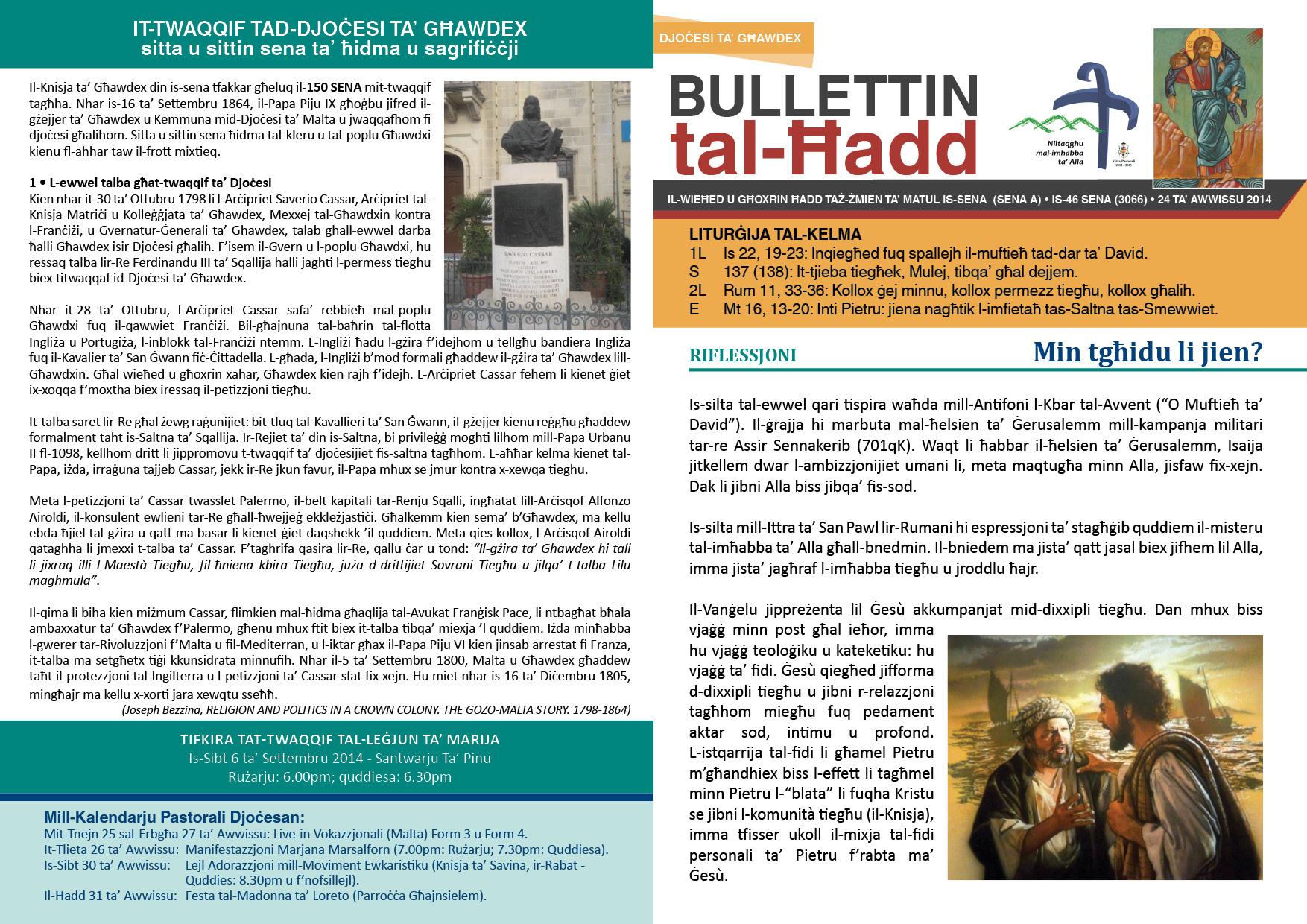 bullettin-2014-awwissu-24.jpg