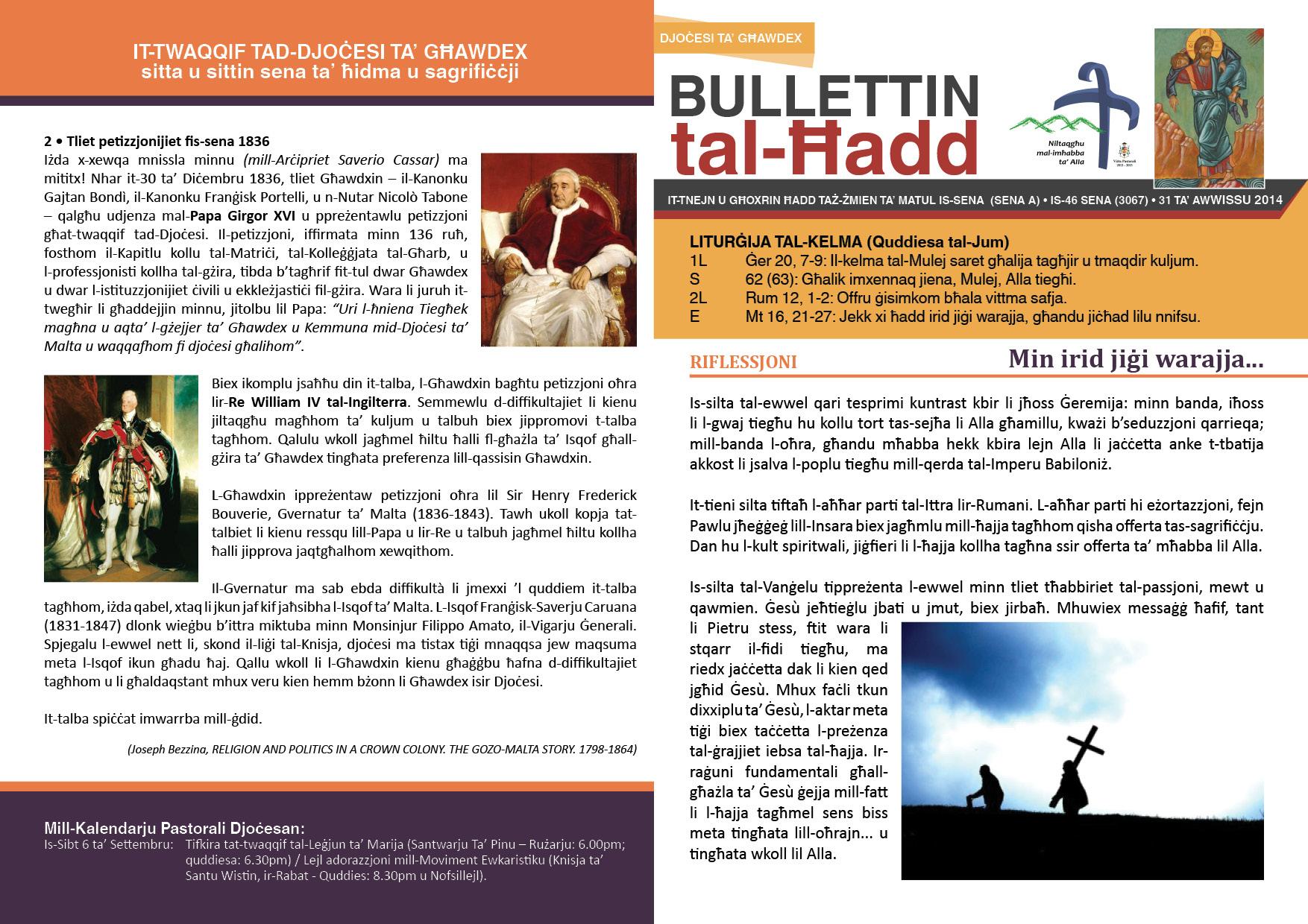 bullettin-2014-awwissu-31.jpg