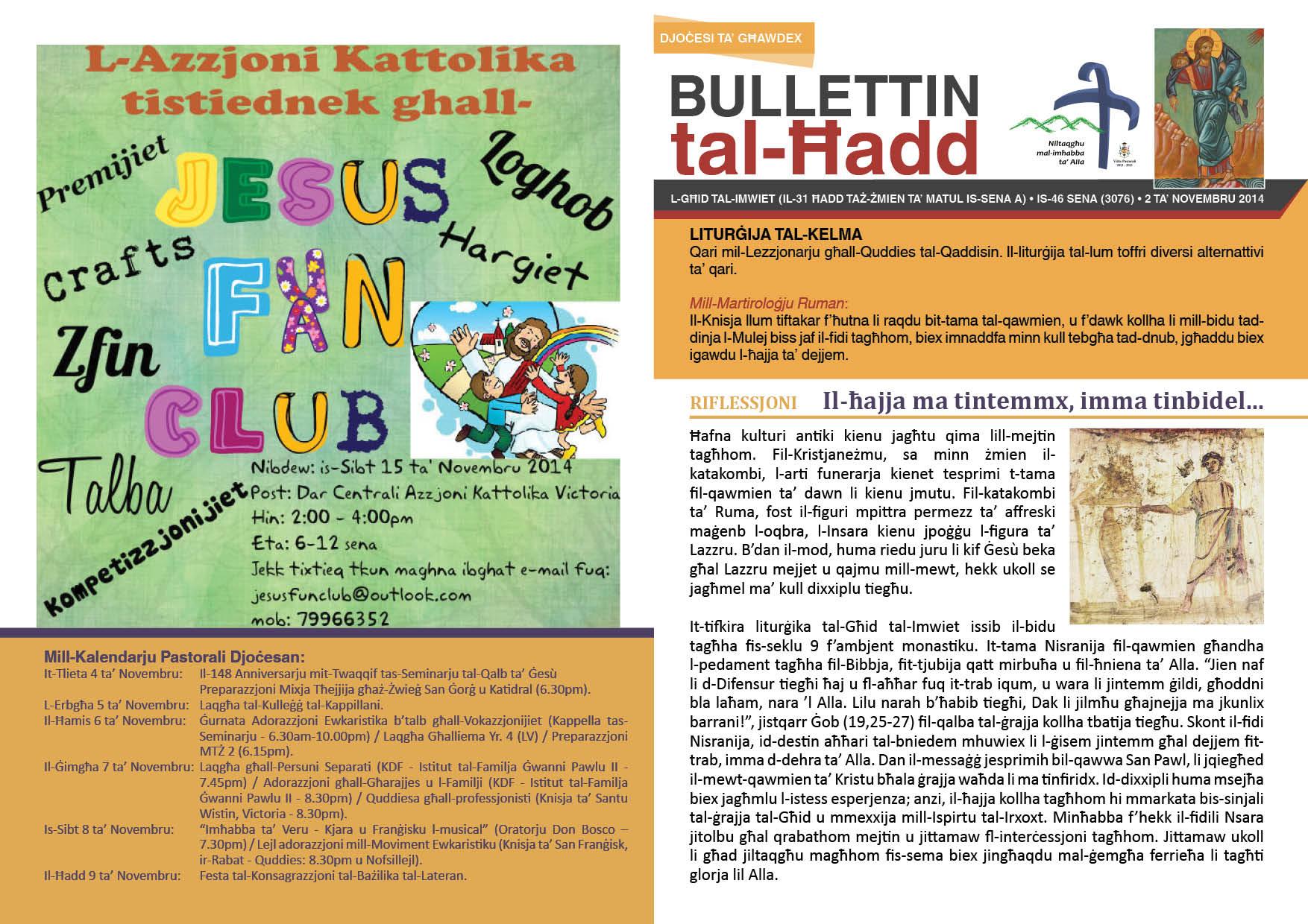 bullettin-2014-novembru-02.jpg