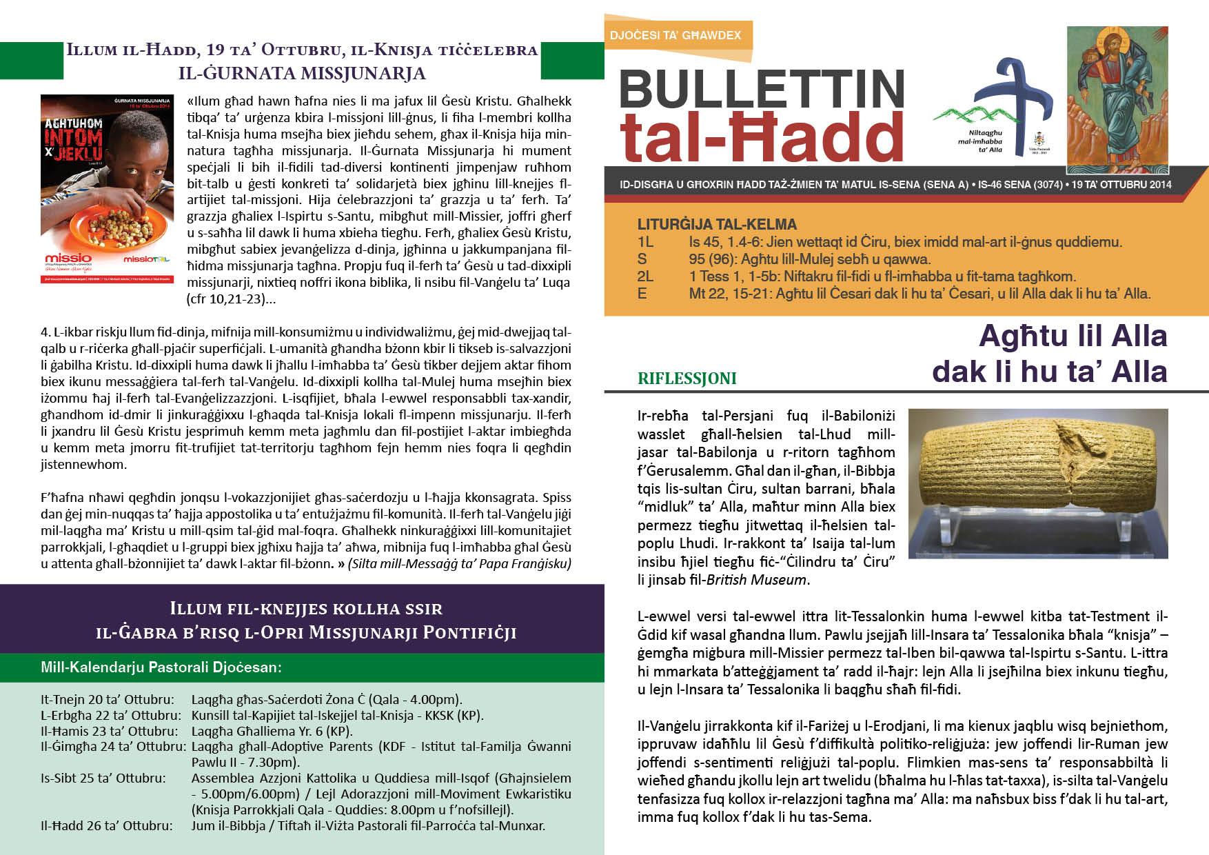bullettin-2014-ottubru-19.jpg