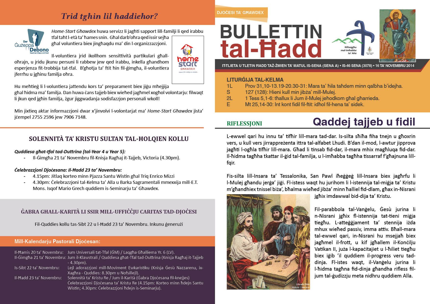bullettin-2014-novembru-16.jpg