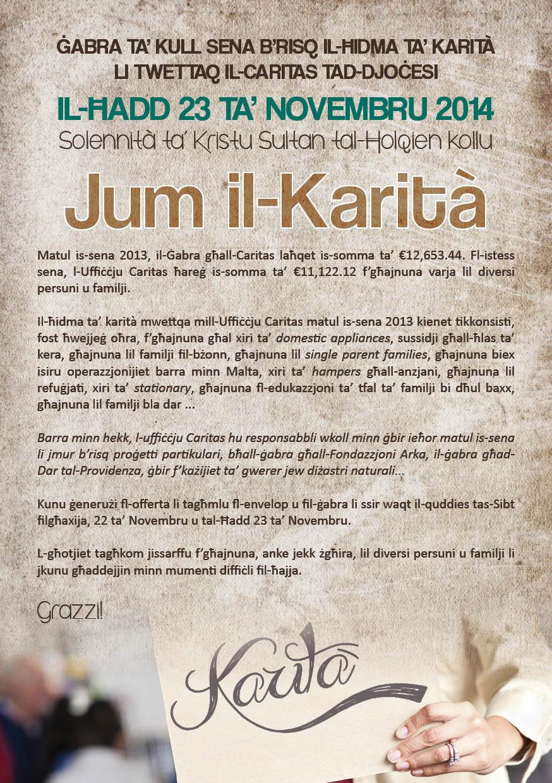 jum-il-karita-2014-flyer.jpg