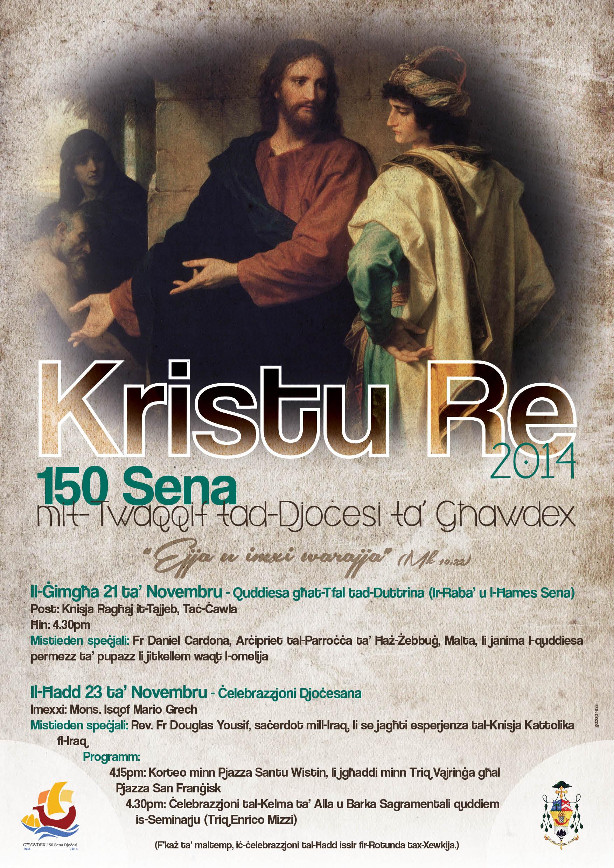 kristu-re-poster-2014.jpg