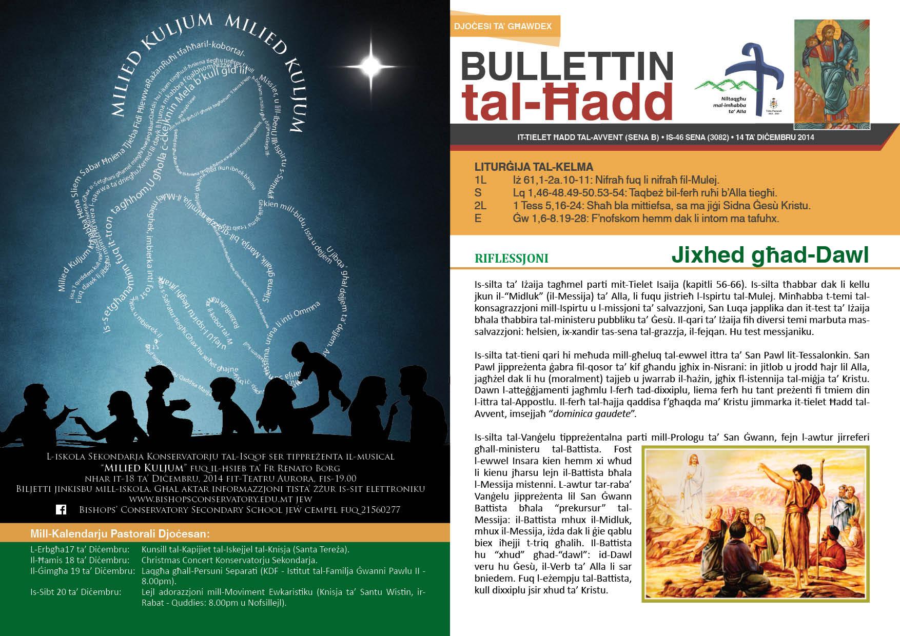 bullettin-2014-dicembru-14.jpg