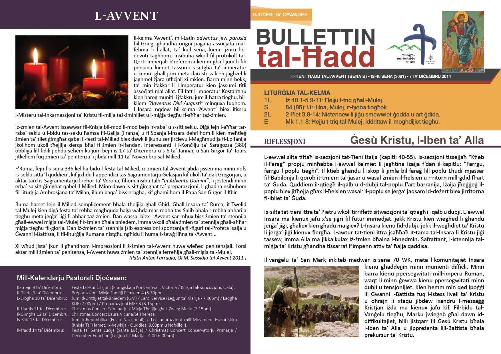 bullettin-2014-dicembru-7-2.jpg