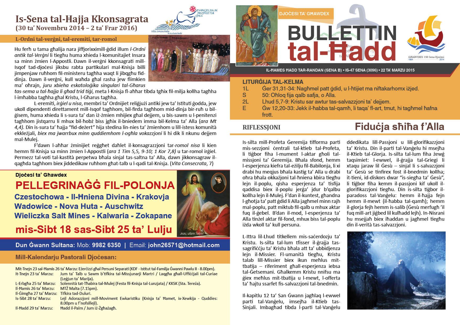 bullettin-2015-marzu-22.jpg