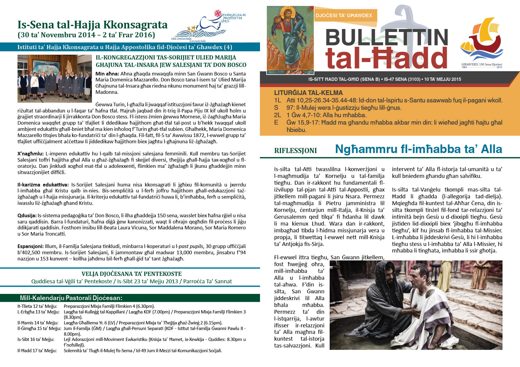 bullettin-2015-mejju-10.jpg
