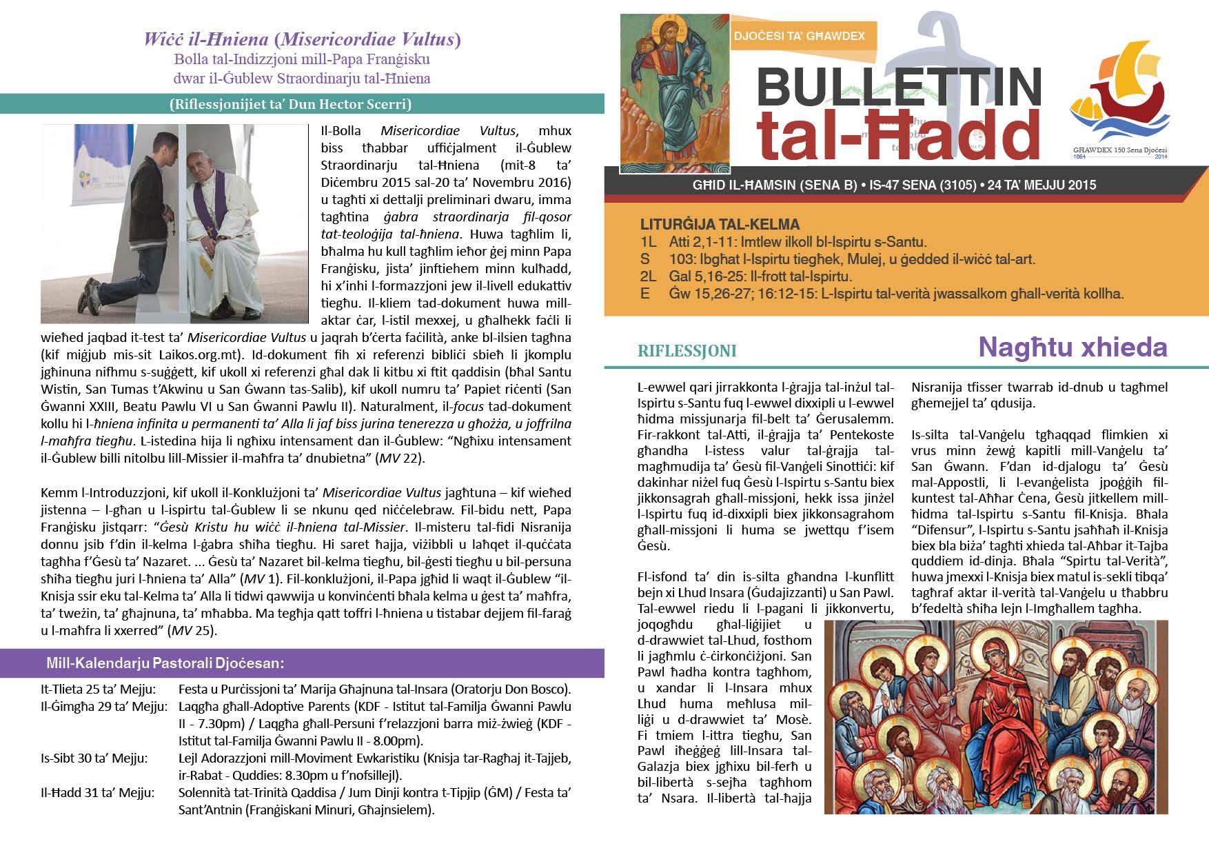 bullettin-2015-mejju-24.jpg