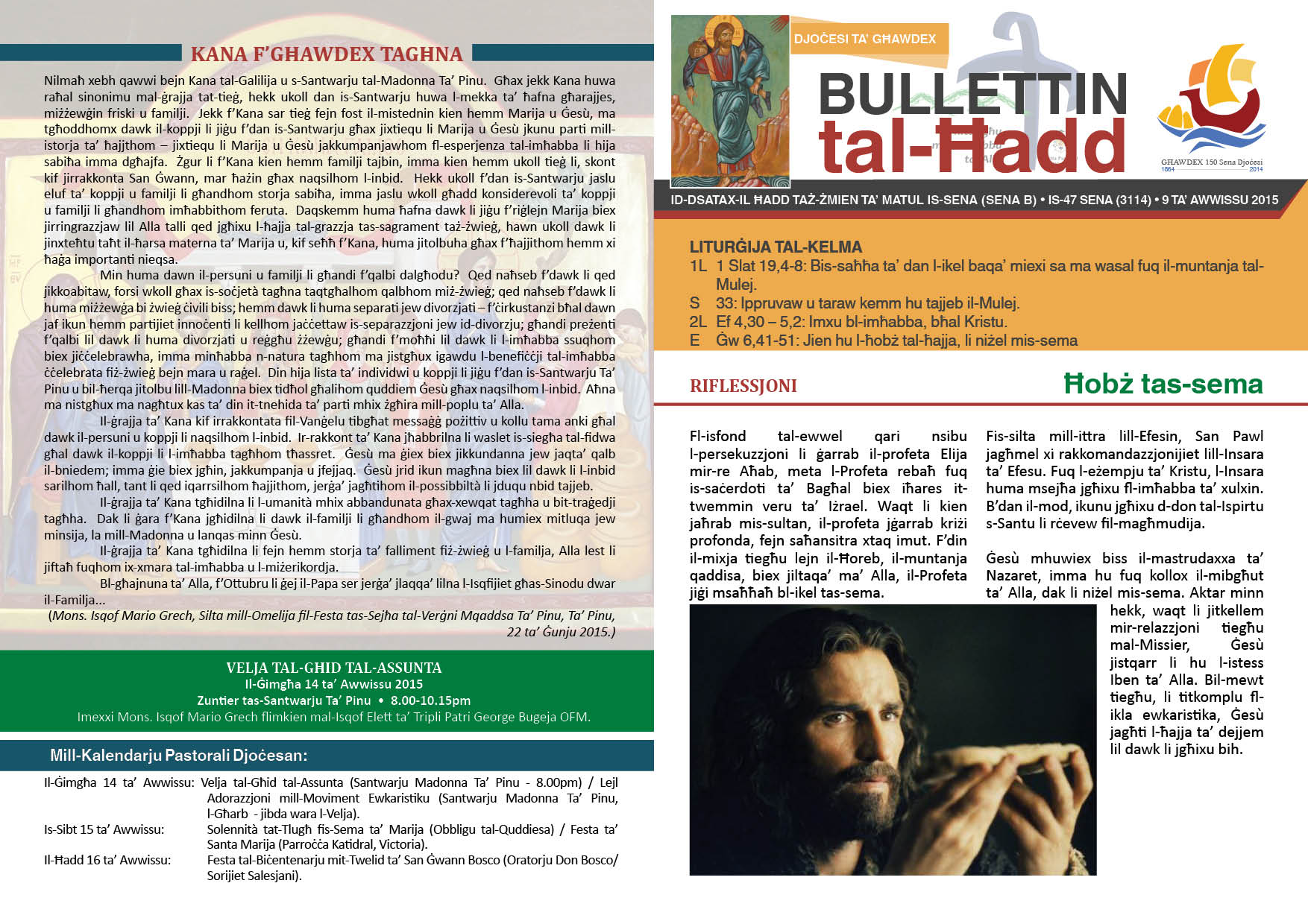 bullettin-2015-awwissu-09.jpg