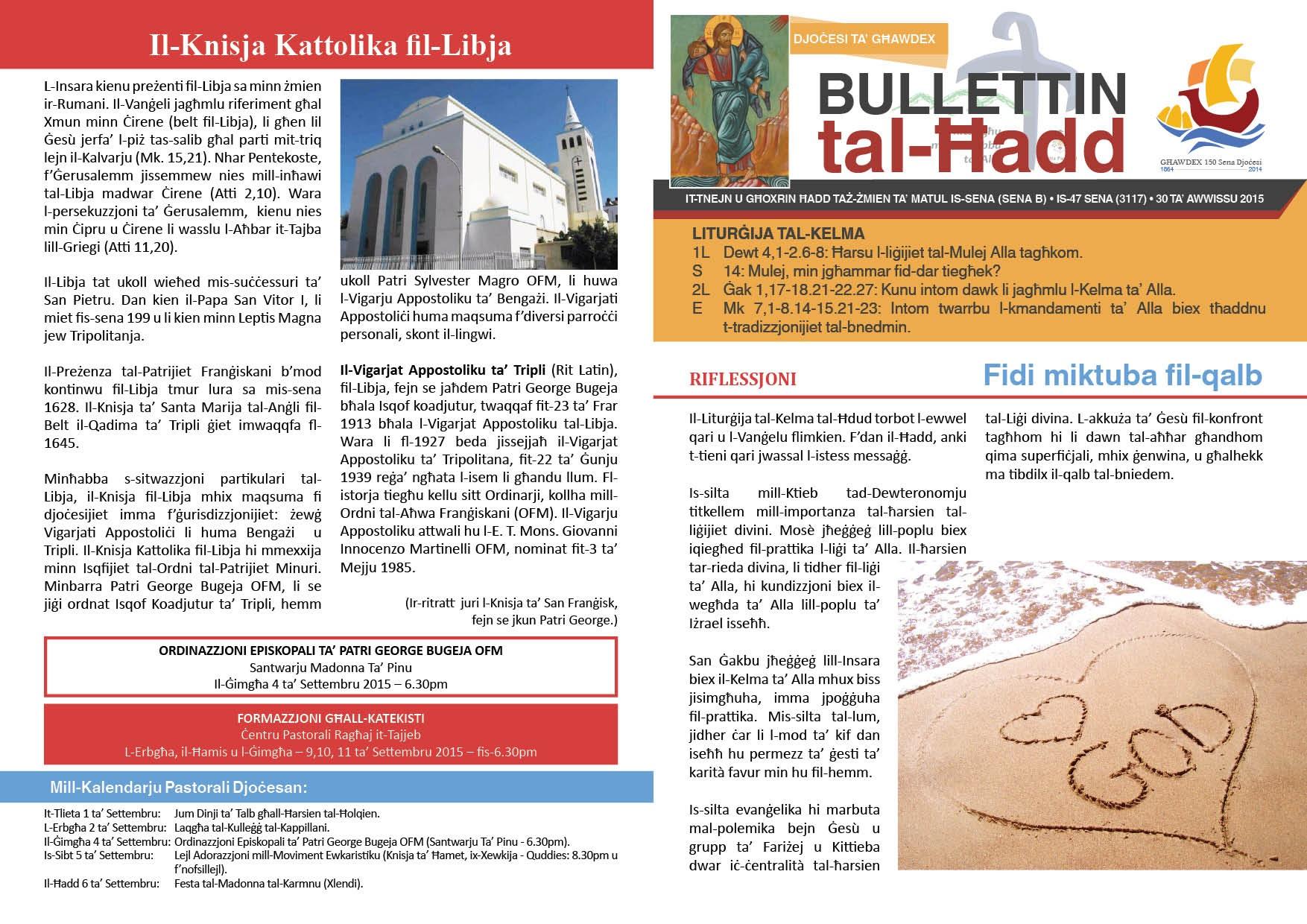 bullettin-2015-awwissu-30.jpg