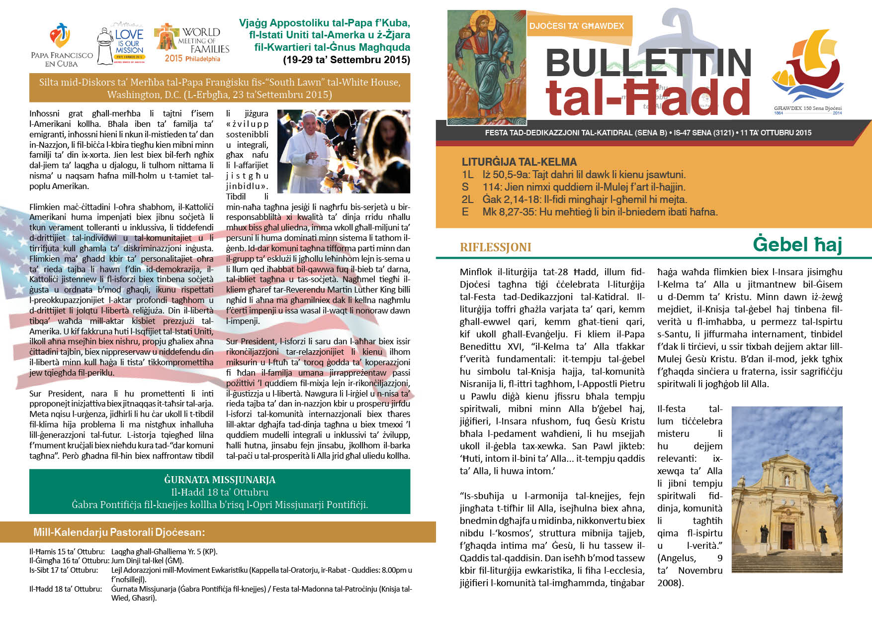 bullettin-2015-ottubru-11.jpg