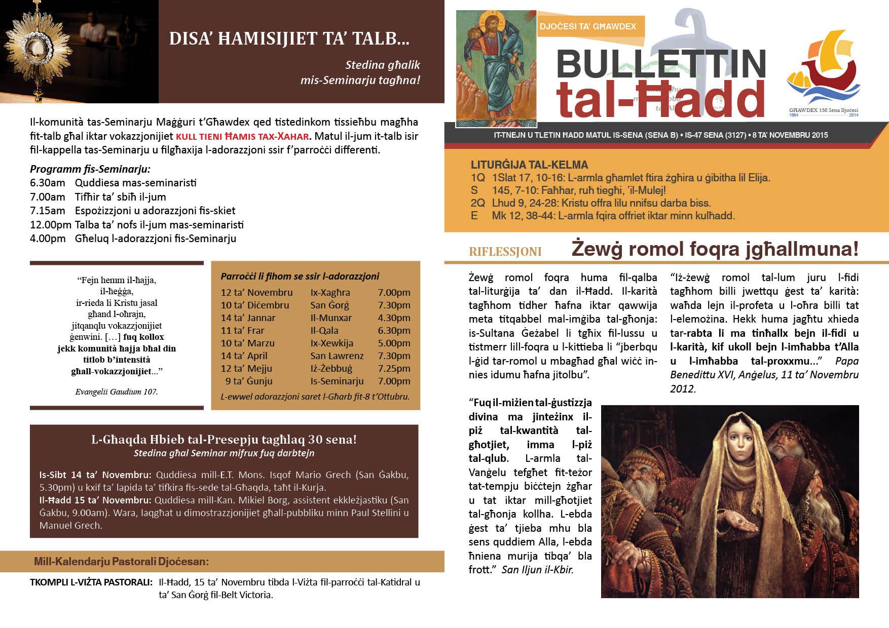 bullettin-2015-novembru-08.jpg