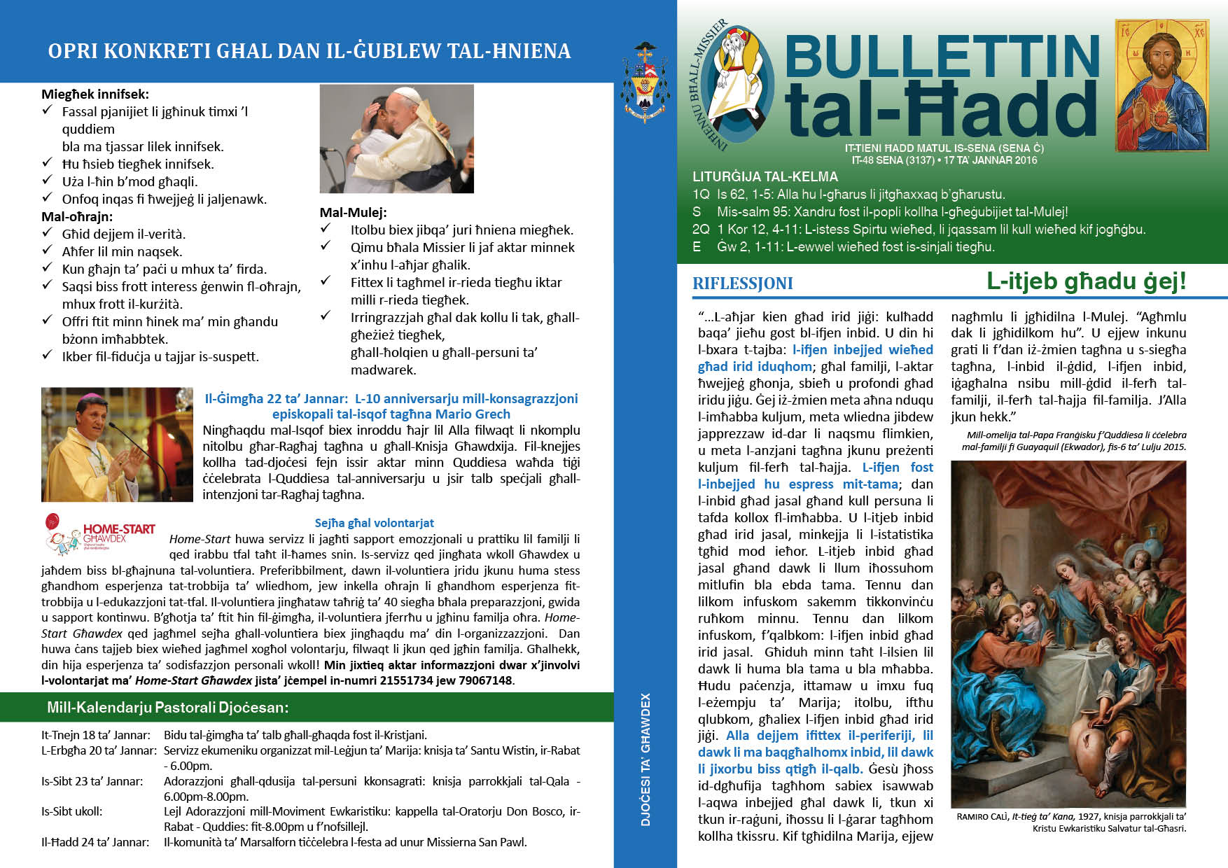 bullettin-2016-jannar-17.jpg
