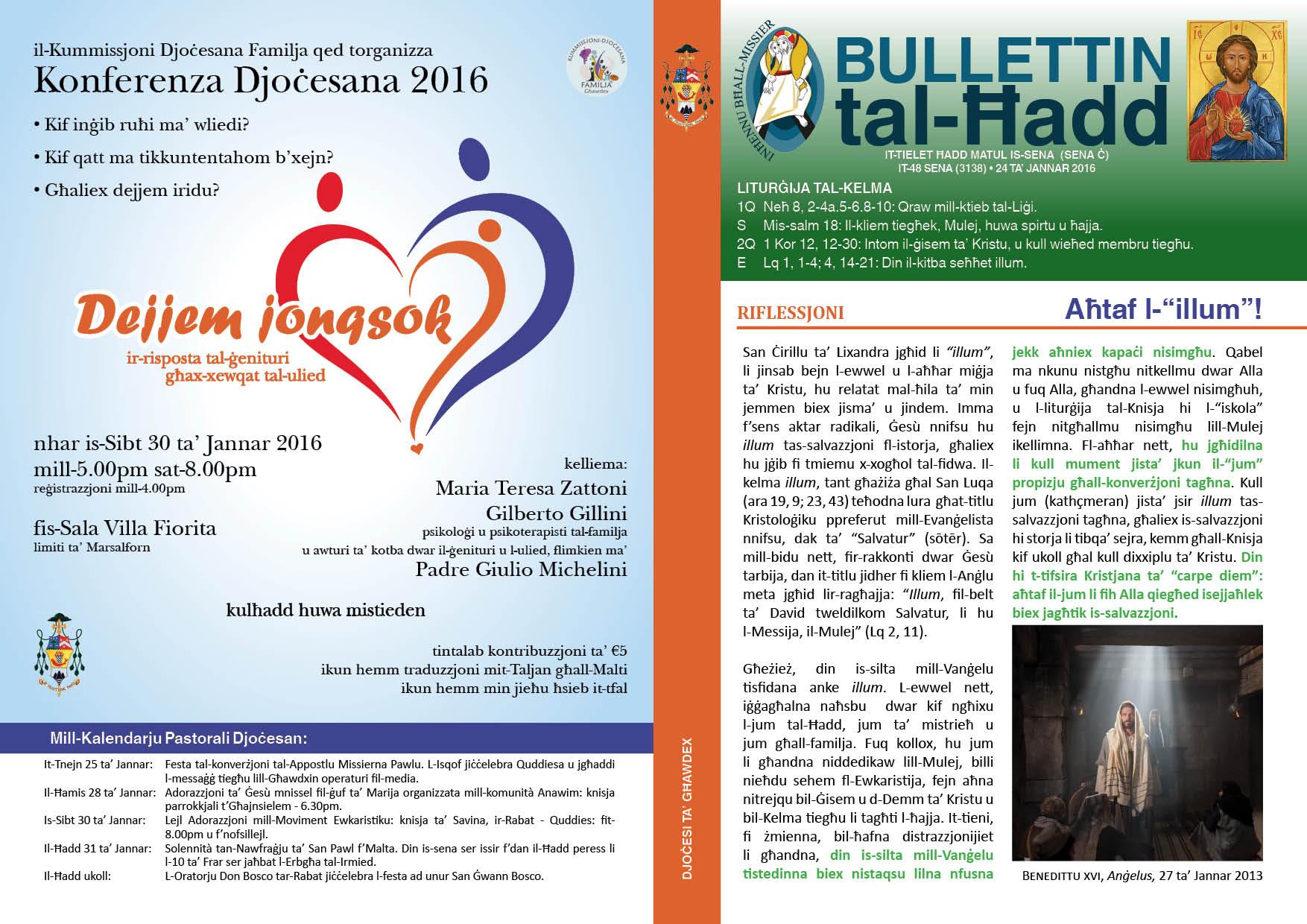 bullettin-2016-jannar-24.jpg