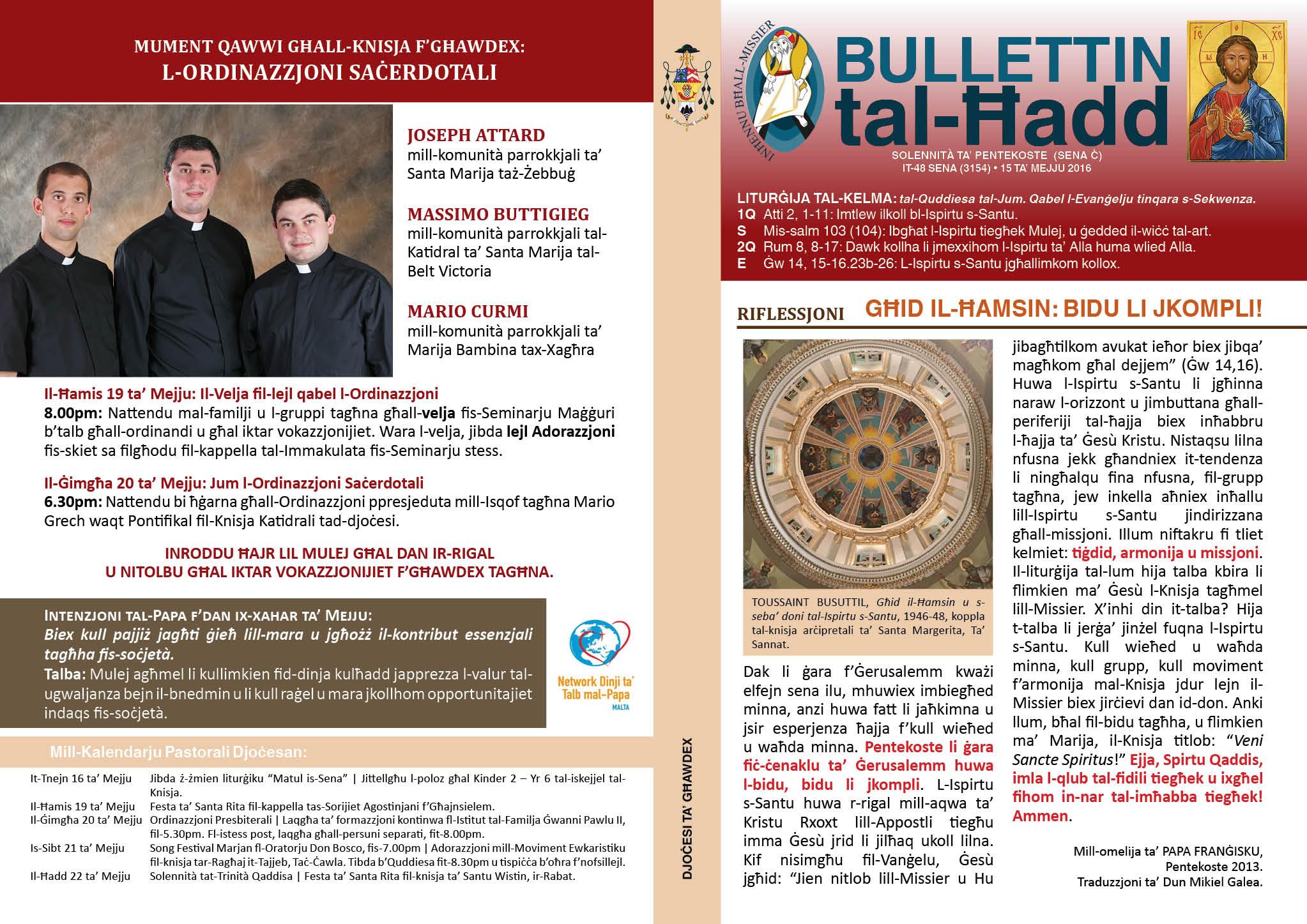 bullettin-2016-mejju-15.jpg
