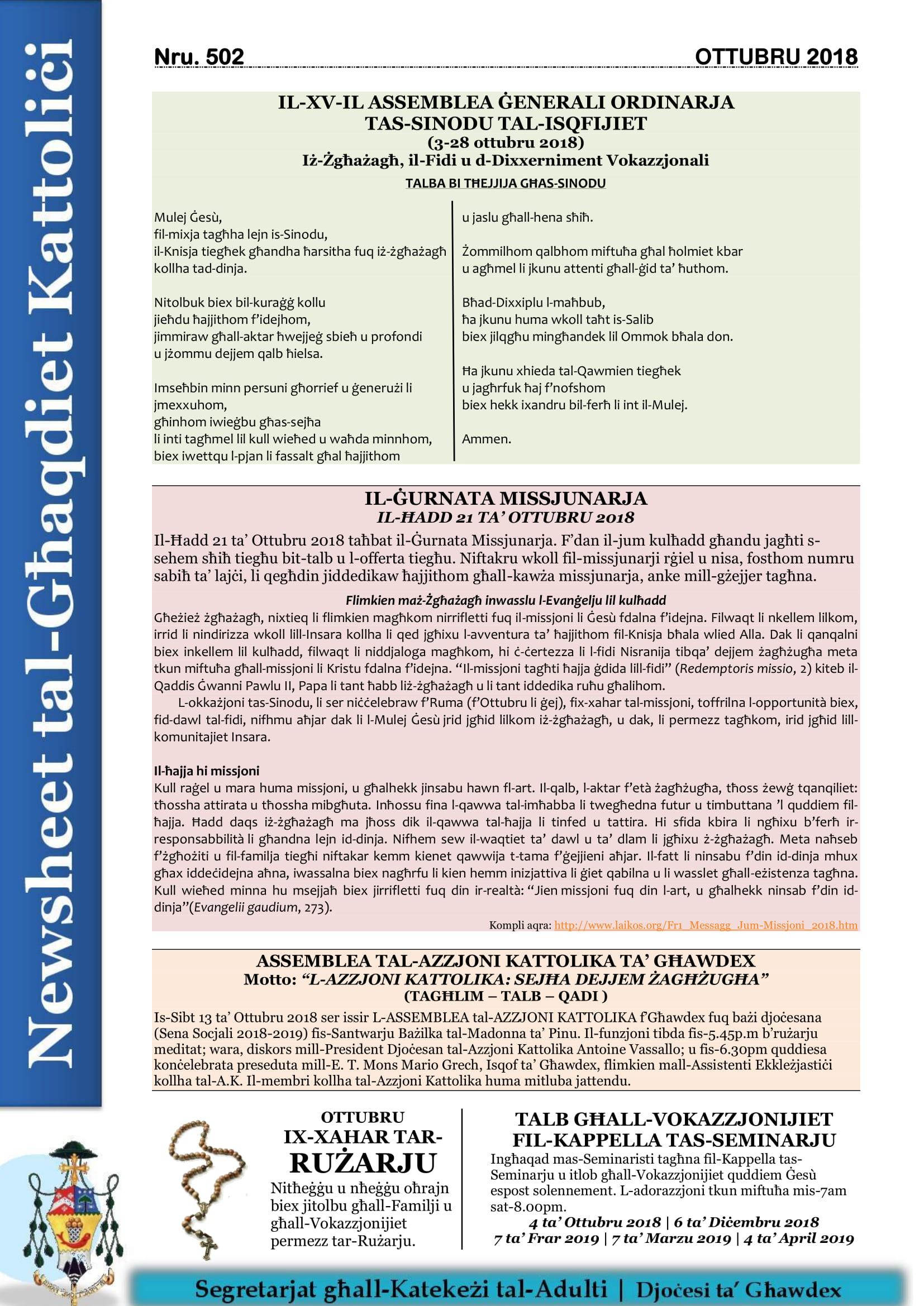 newsheet-ottubru-2018-1.jpg