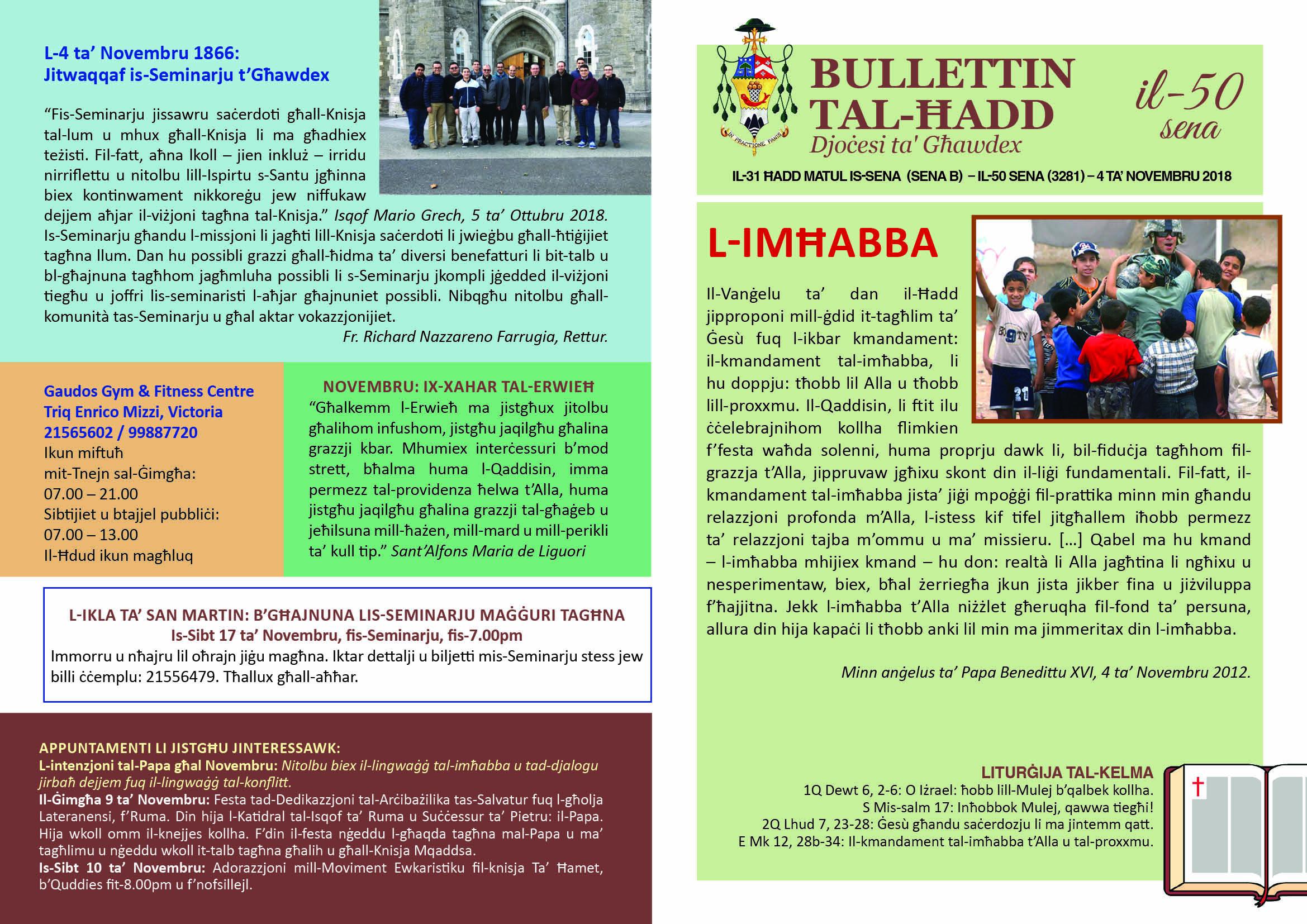 bullettin-2018-novembru-04.jpg